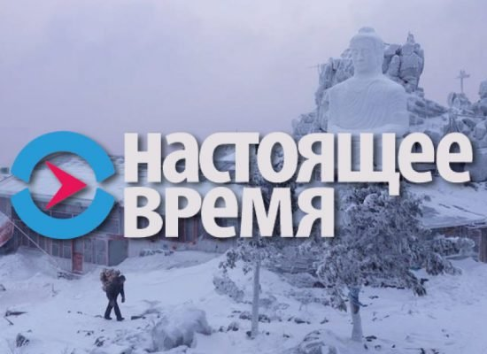 Estados Unidos presenta cadena de noticias de TV en ruso e irrita al Kremlin