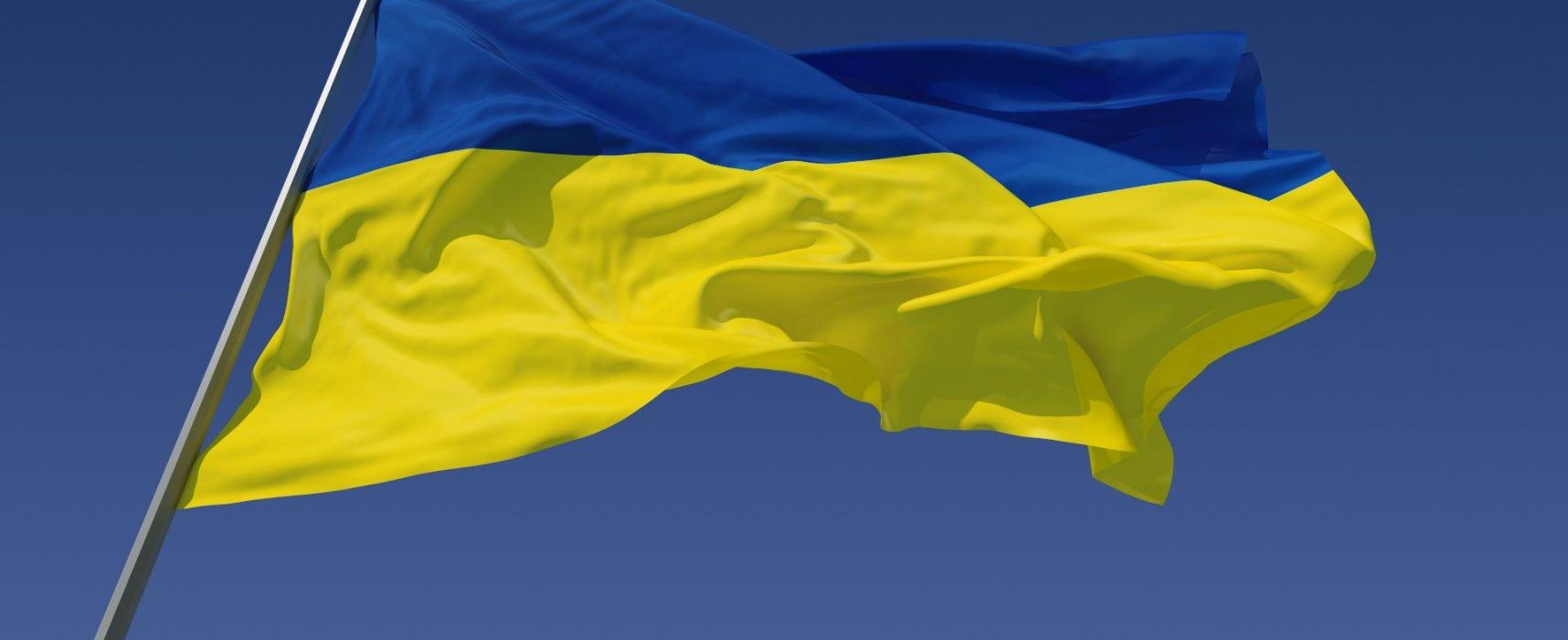 Qui forme l'image de l'Ukraine dans le monde? – l'étude des médias étrangers