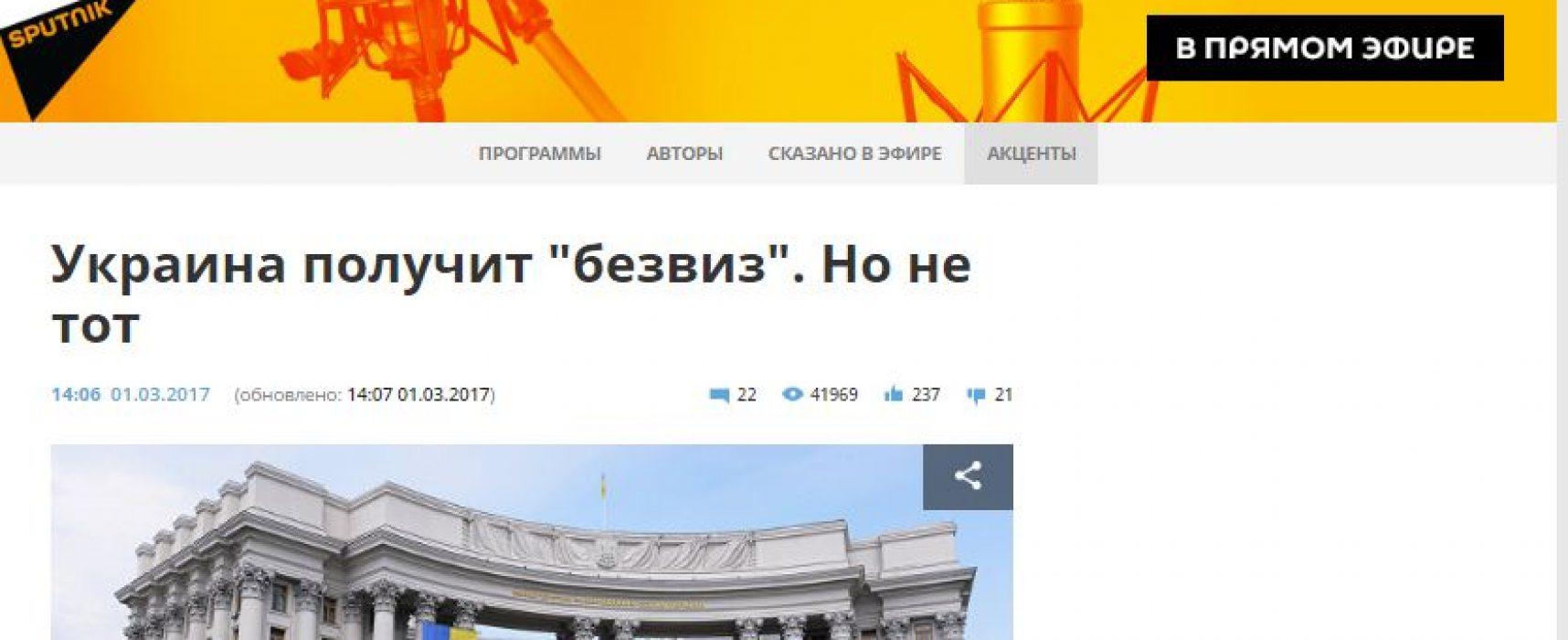 Fake : L'Ucraina otterrà un regime di Visa Free limitato
