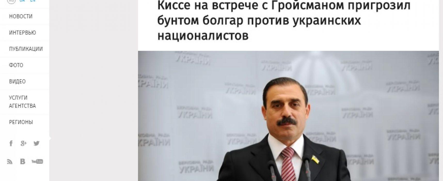 Фейк: Украински депутат плаши с бунтове на бесарабски българи заради осквернен паметник и общинска реформа