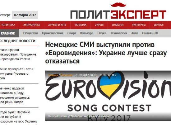 Fake: German Media against Eurovision in Kyiv