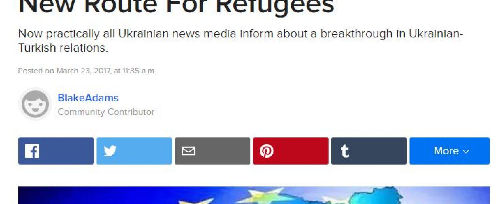 Фейк: Украйна ще отвори лагери за бежанци от Сирия в три области