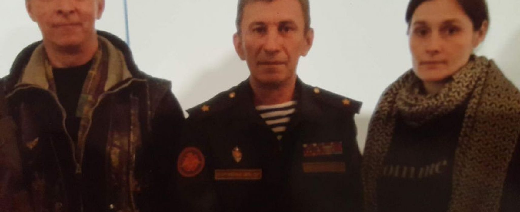 The Role of Sergey Dubinsky in the Downing of MH17