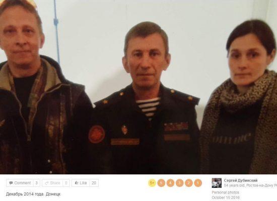 Роль Сергея Дубинского в сбитии MH17