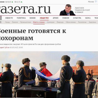 La Russia acquista 49.000 bandiere per i caduti