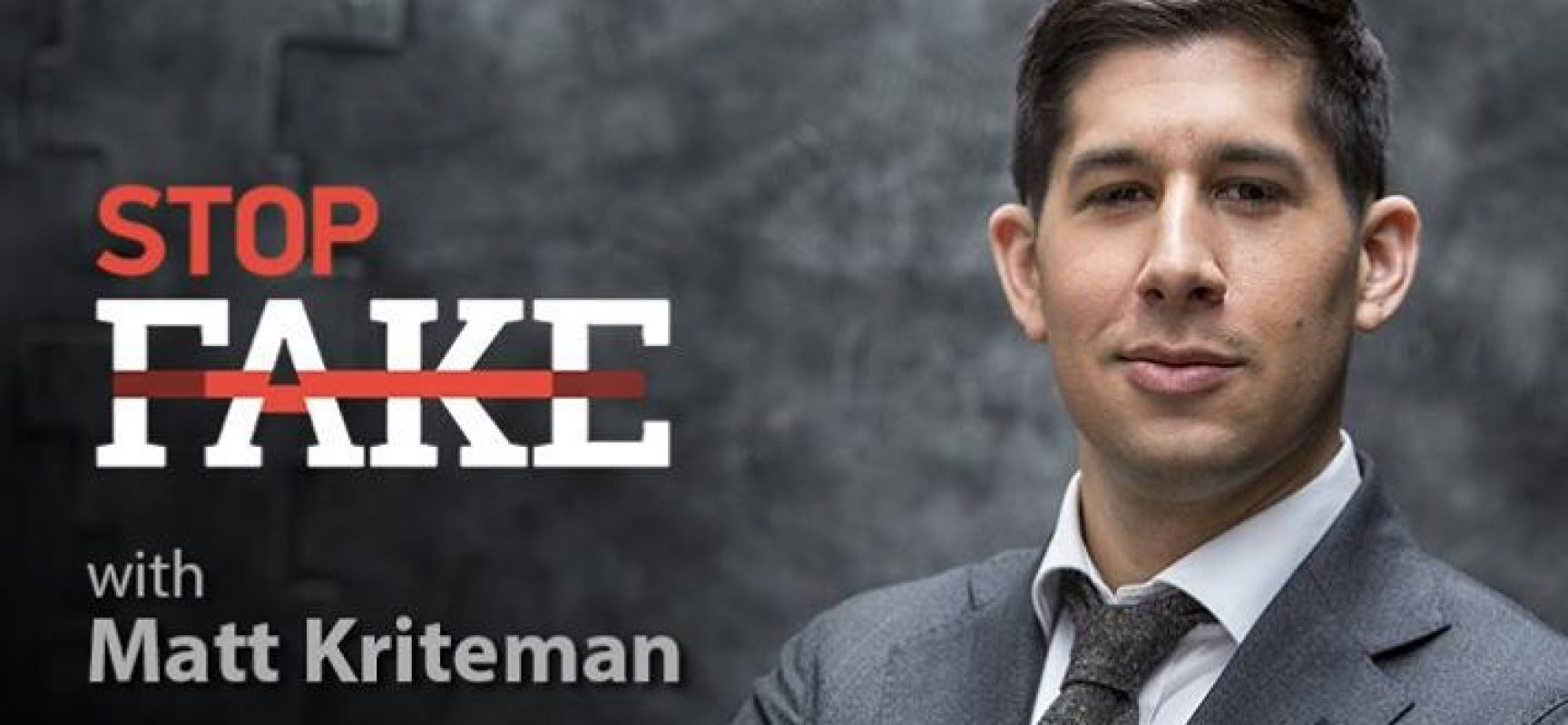 StopFakeNews #124 [ENG] con Matt Kriteman