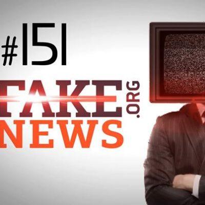 StopFakeNews 151. Реакция российских СМИ на запрет на въезд в Украину Юлии Самойловой