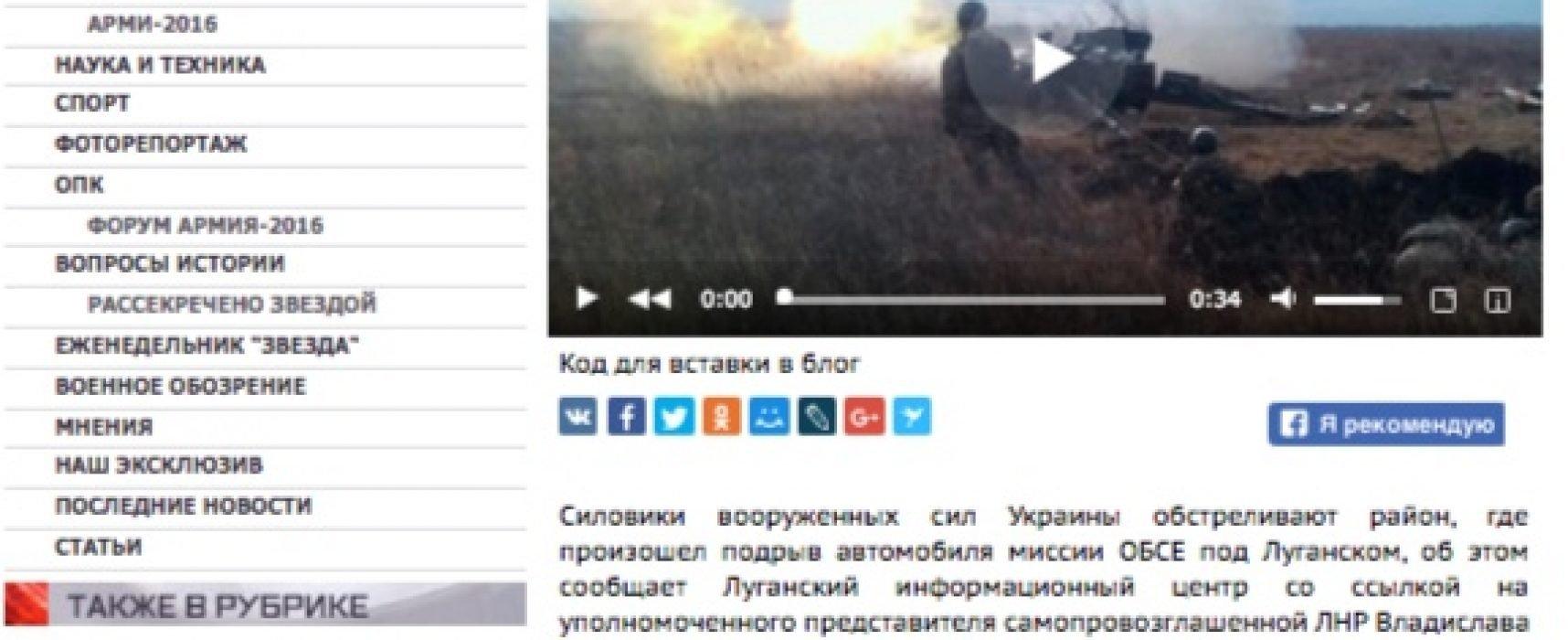 Fake: Ukraine feuert in Bereich von explodiertem OSZE-Fahrzeug