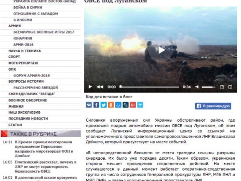 Falso: Las Fuerzas Armadas de Ucrania disparan sobre el lugar donde explotó el coche de la OSCE cerca de Lugansk