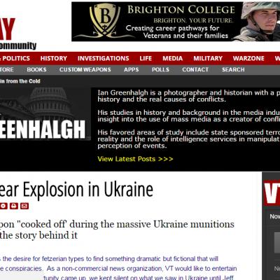 Фейк: Ядерный взрыв в Балаклее
