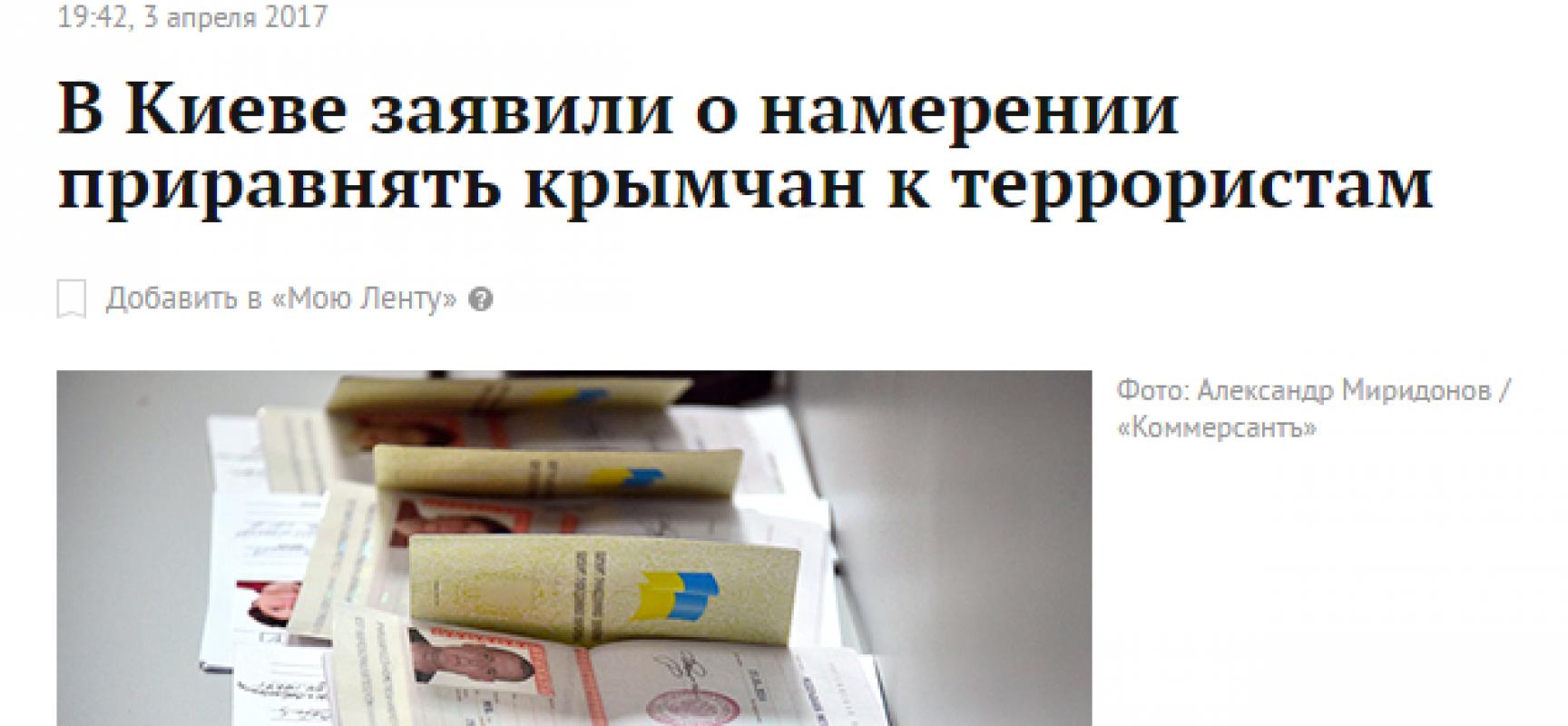 Fake : L'Ucraina considera gli abitanti della Crimea e del Donbas occupato Terroristi