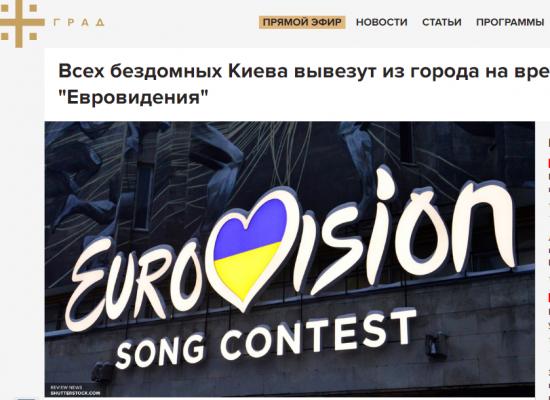 Fake: Kyjevská policie vyveze kvůli Eurovizi bezdomovce z města