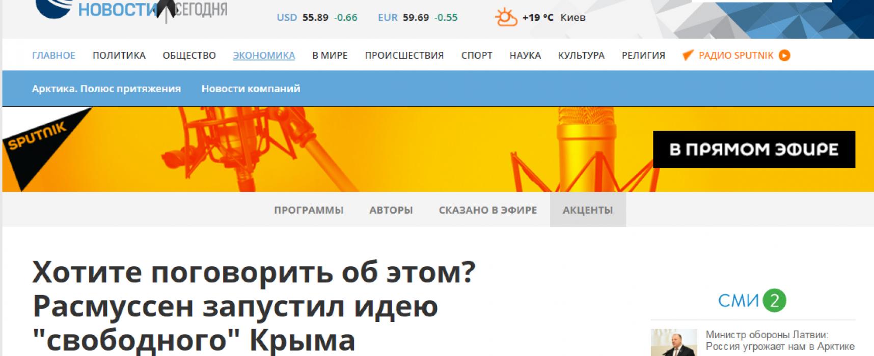 Fake: Ehemaliger NATO-Generalsekretär Rasmussen für Anerkennung des unabhängigen Kurses der Krim