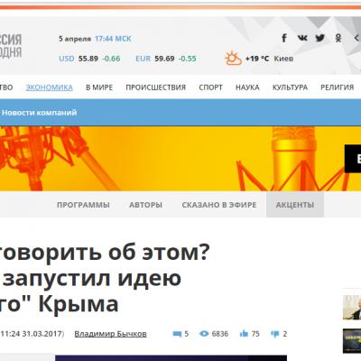 """Fake: Bývalý generální tajemník NATO Rasmussen rezignoval na ideu """"svobodného"""" Krymu"""