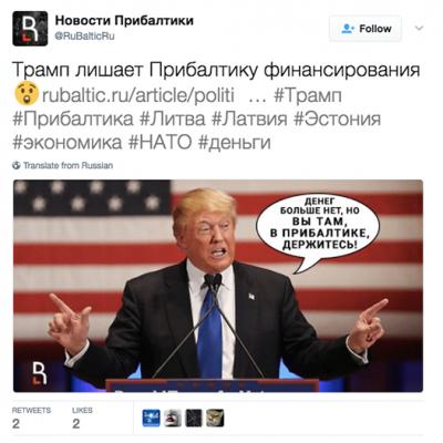 Мини-фабрики пропаганды