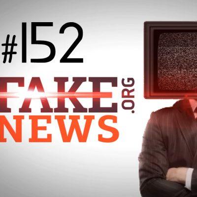 StopFakeNews #152. «Зверства» Яценюка в Чечне и эпидемия туберкулеза в Украине