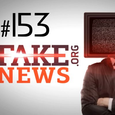 StopFakeNews #153. Украинский Бук под Донецком и Украина как центр легализации боевиков ИГИЛ