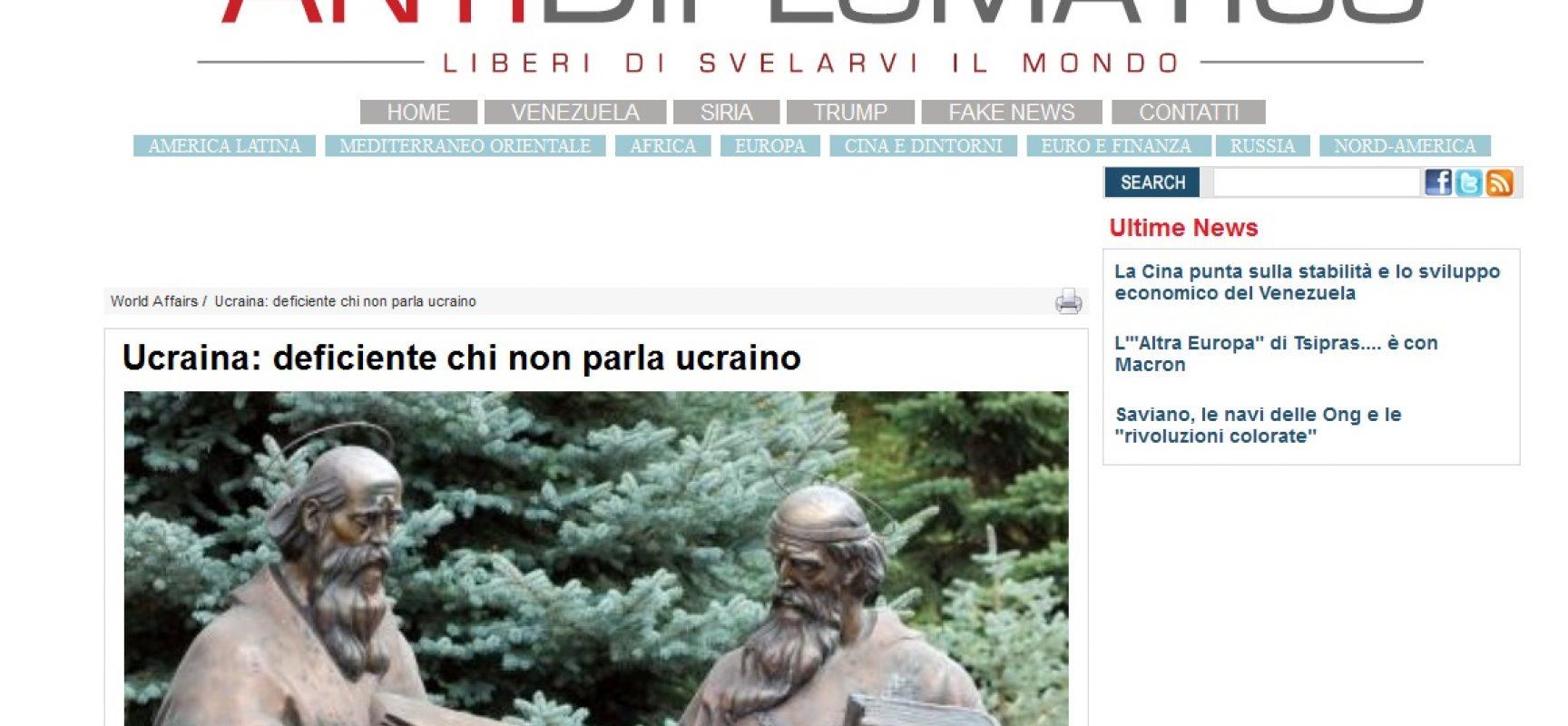 Italia : Più bastoni e meno tastiere