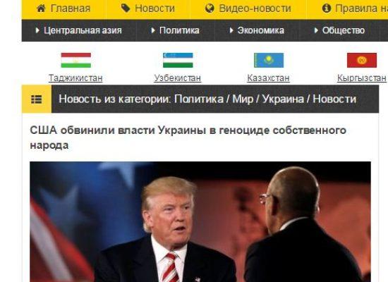 Fake: Les Etats-Unis ont accusé les autorités ukrainiennes de conduire un génocide de sa propre population