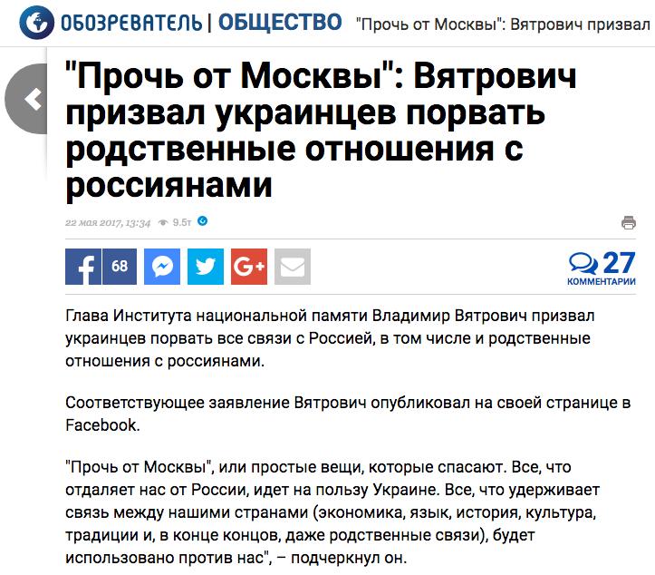 Strana Ru Ukraina Ru Ukraine