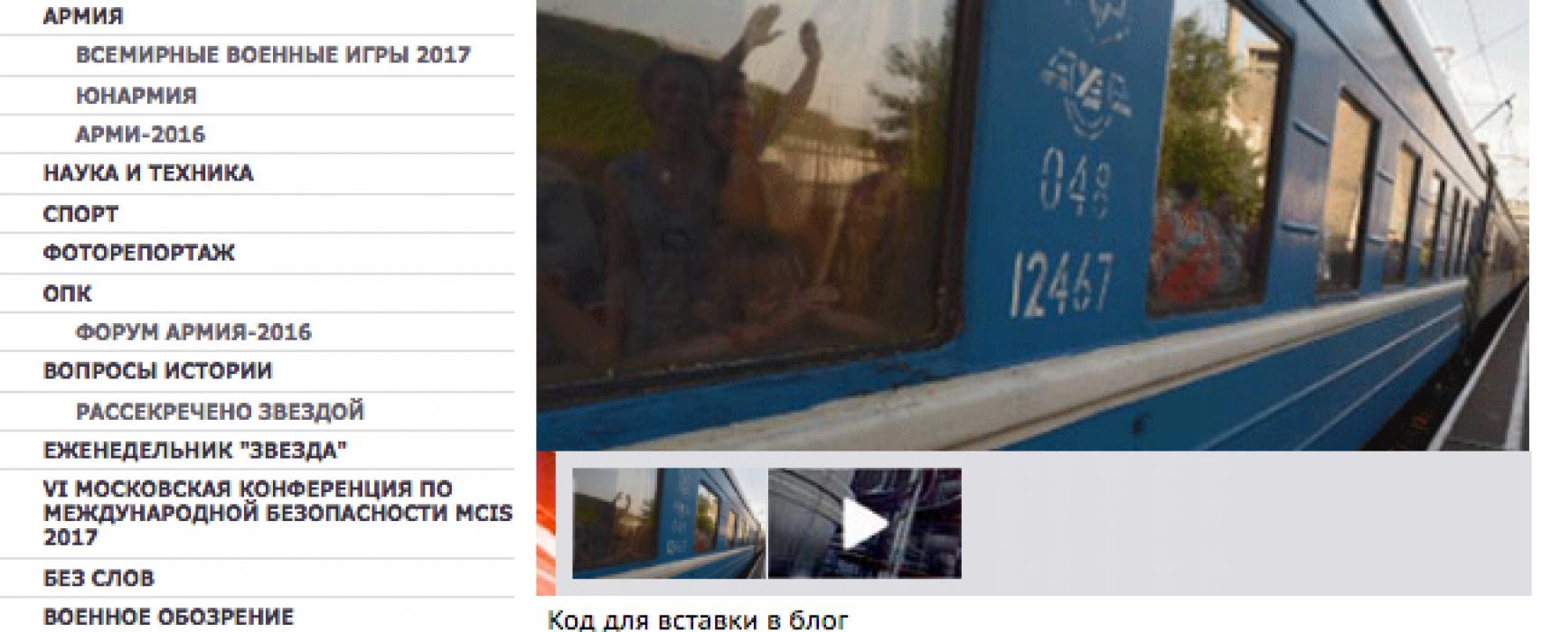 Fake: La liaison ferroviaire entre l'Ukraine et la Russie sera supprimée