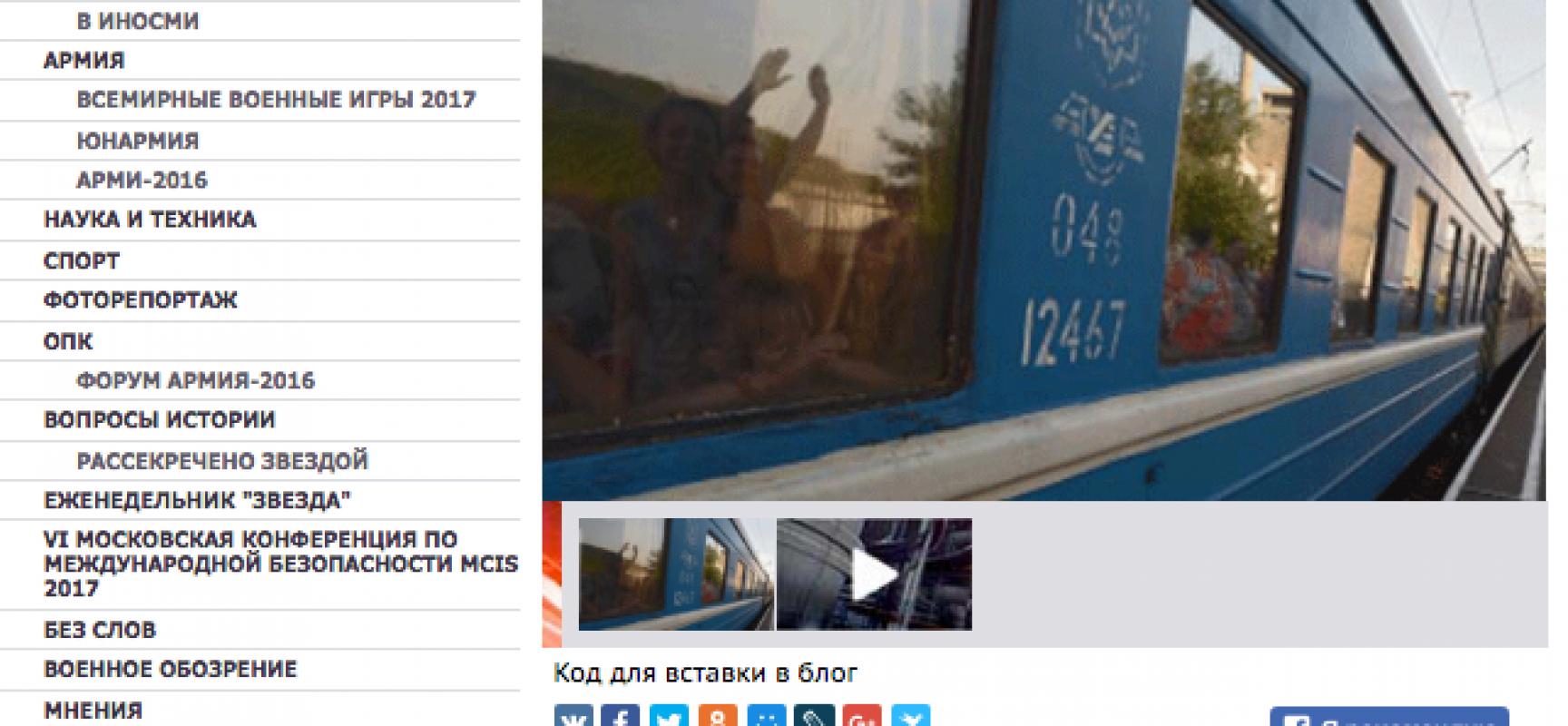 Fake: In Ucraina viene annullato il servizio ferroviario con la Russia