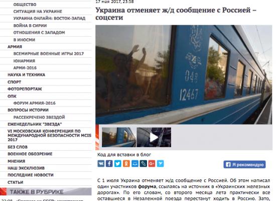 Fake: Ukraine stellt kompletten Zugverkehr nach Russland ein