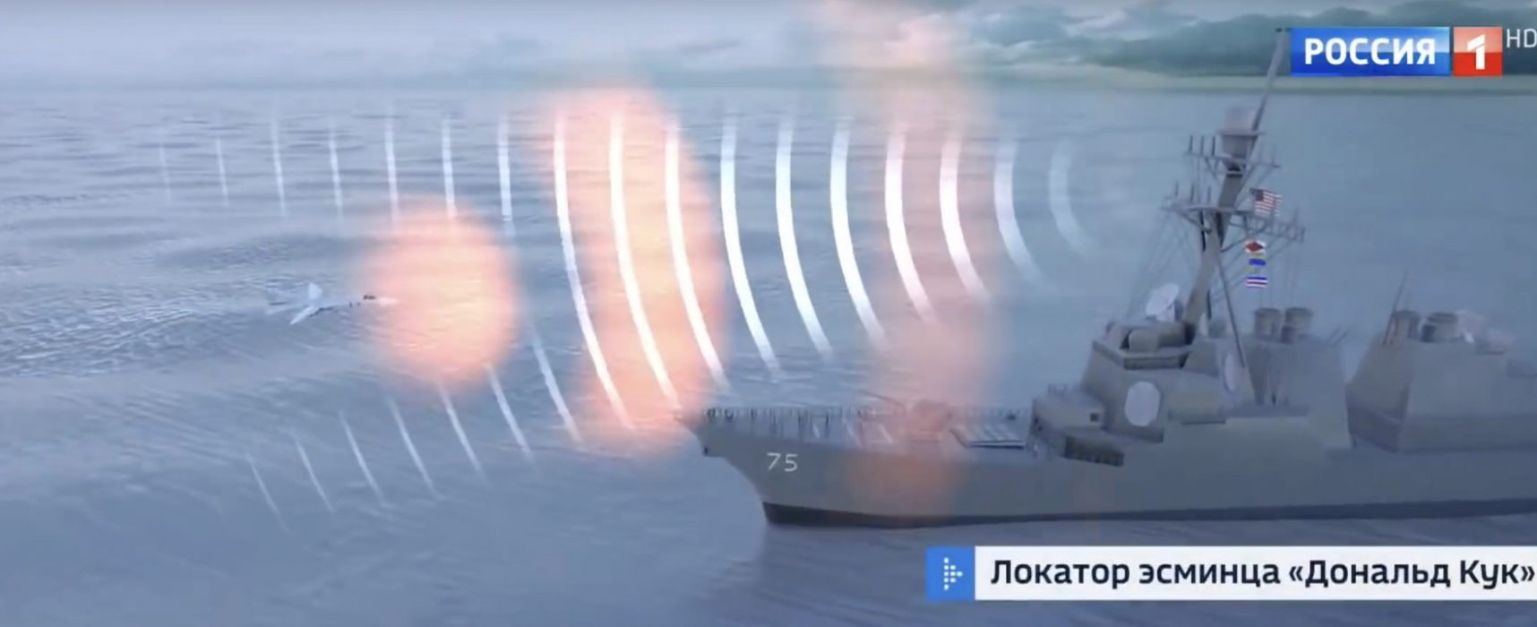 Фейковая «электронная бомба» России