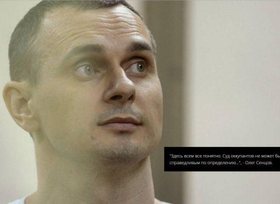 Challenge Putin's Lies about imprisoned Ukrainian Filmmaker Oleg Sentsov