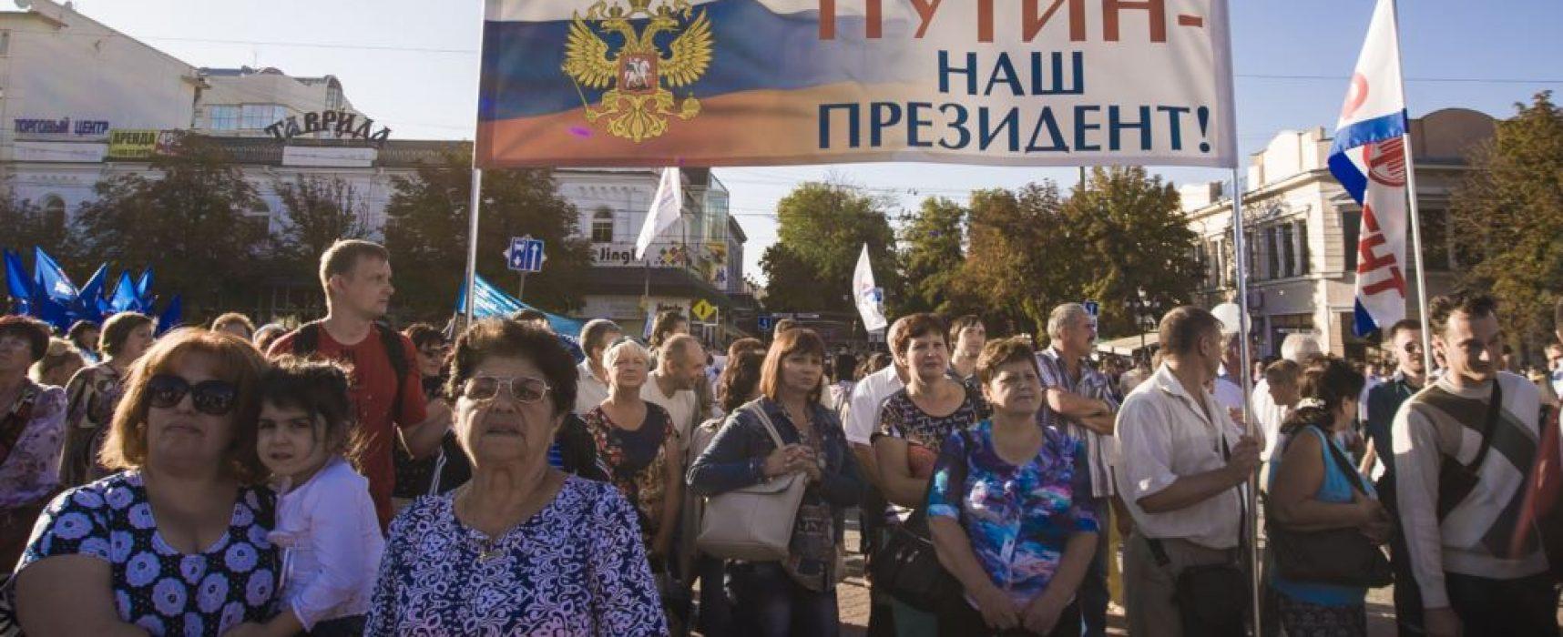 Евгения Горюнова: Российское забвение Крыма