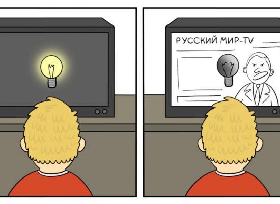 Фейк российских новостей: в Польше избили украинскую школьницу