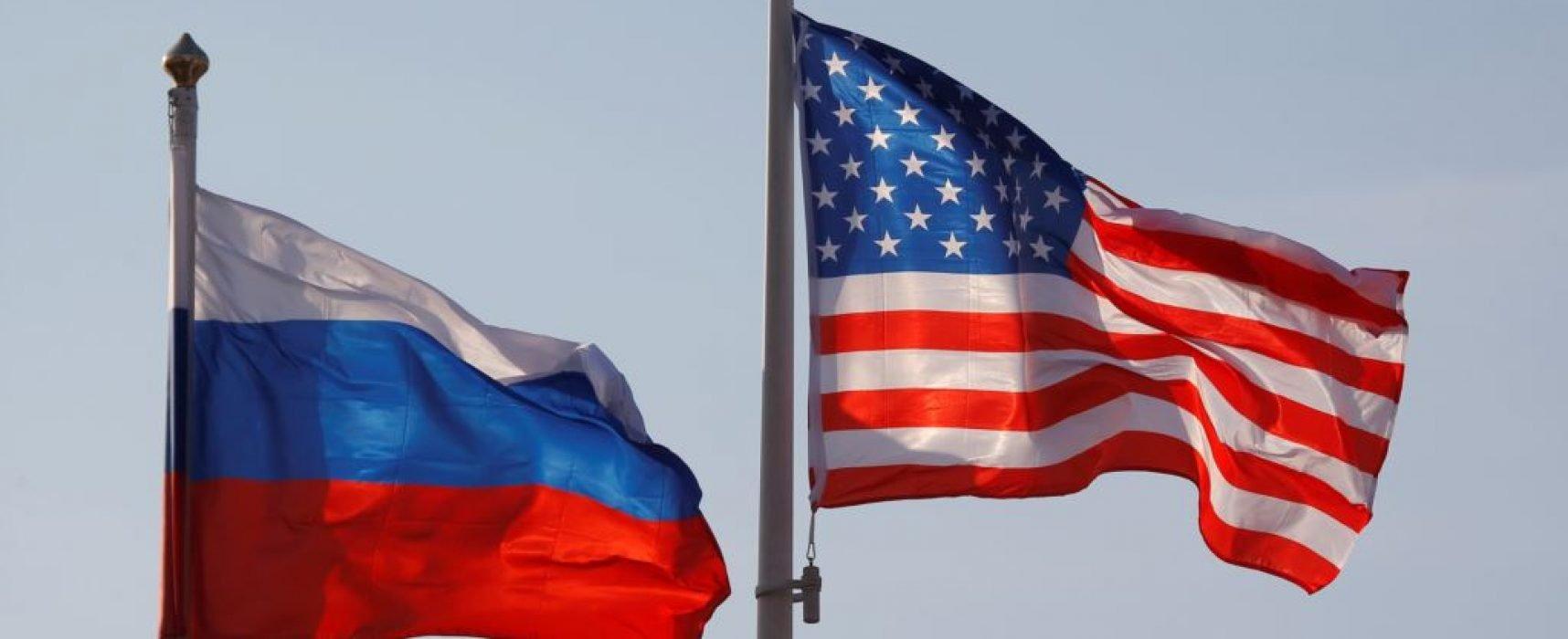 Конгресс США выделил 100 млн долларов на сопротивление влиянию России