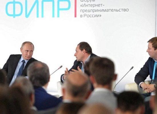 Tres maneras en que el gobierno ruso está tratando de controlar internet