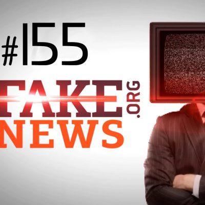 StopFakeNews 155. Зачистка бездомных к Евровидению и тотальная украинизация официантов