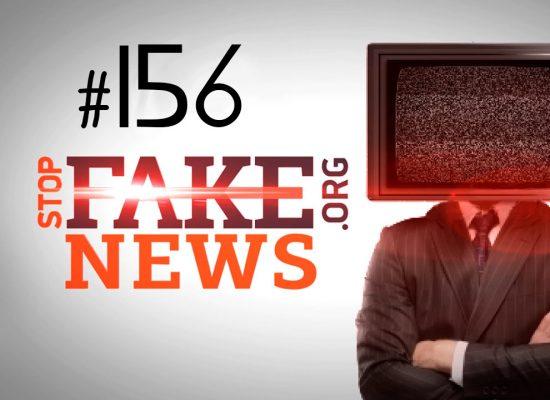StopFakeNews #156. Поставка органов из Украины и удаление Крыма из промовидео Евровидения