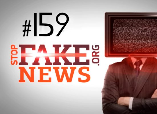 StopFakeNews #159. Репрессии против венгров Закарпатья и призывы порвать с родственниками в РФ