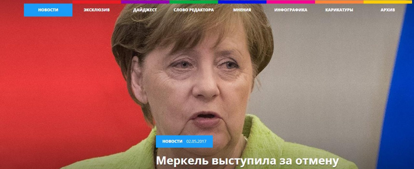 Fake: Merkel per la fine delle sanzioni russe