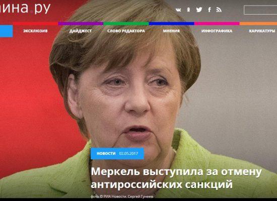 Falso: Angela Merkel llamó a cancelar las sanciones anti-rusas en su visita a Rusia