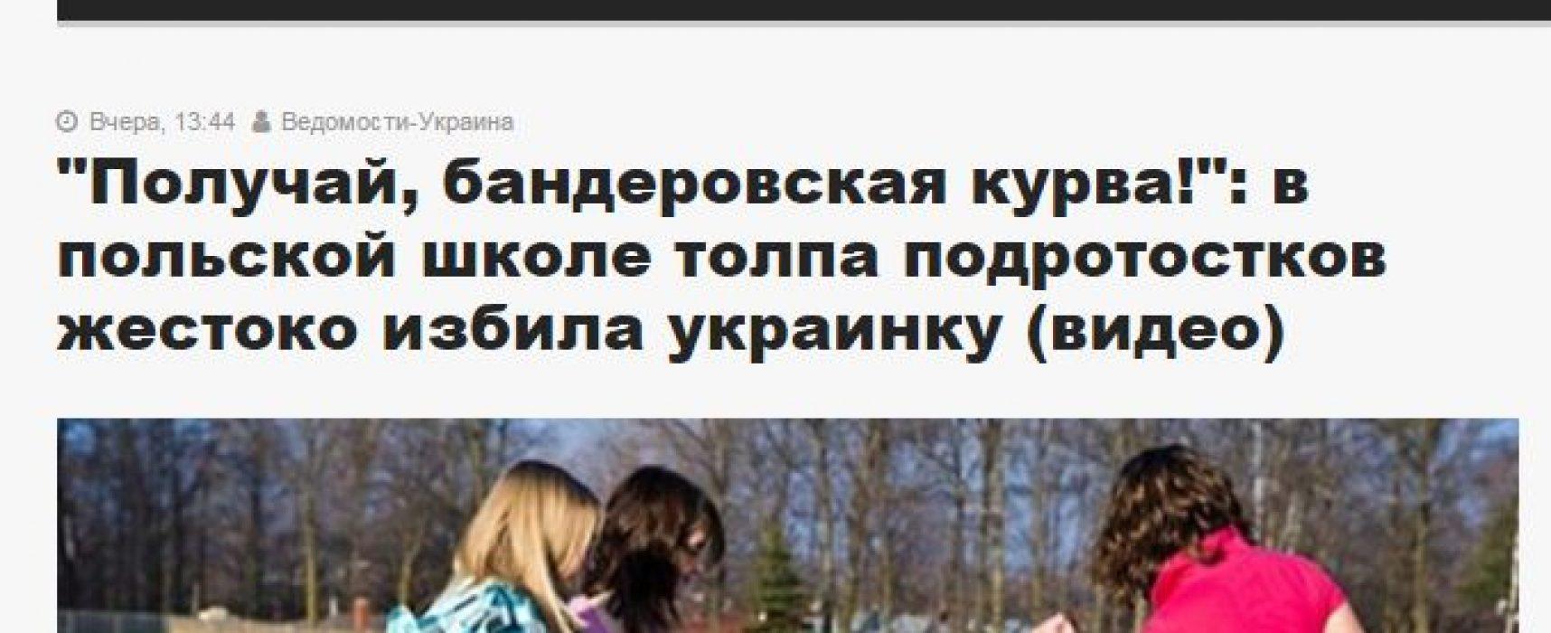 Fake: Polish Students Attack Ukrainian Schoolgirl