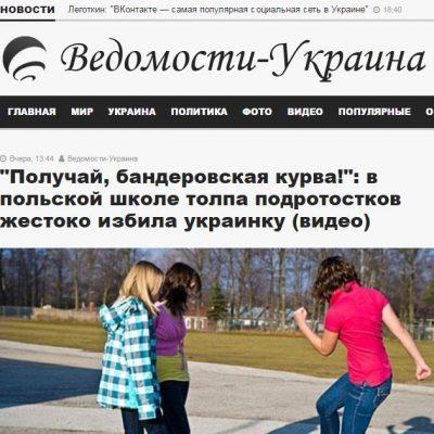 Fake: Polnische Schüler attackieren ukrainische Schülerin