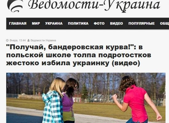 Fake: Polish Students Attack Ukrainian Schoolgirl
