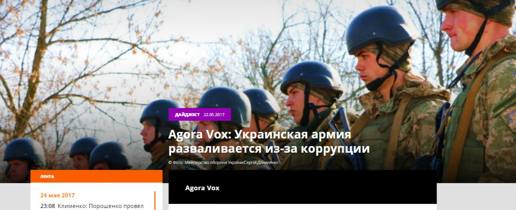 Fake: l'edizione francese ha criticato lo stato dell'esercito ucraino