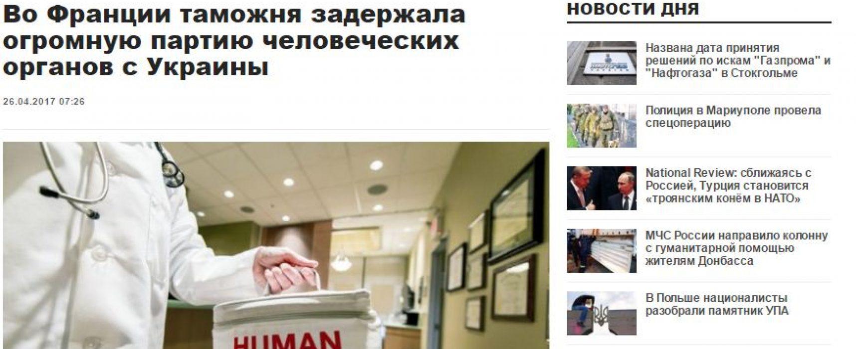 Fake: Francouzští celníci zadrželi náklad s lidskými orgány z Ukrajiny