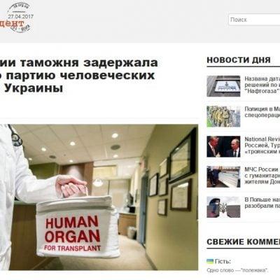 Fake: Französischer Zoll beschlagnahmt in Paris menschliche Organe aus der Ukraine