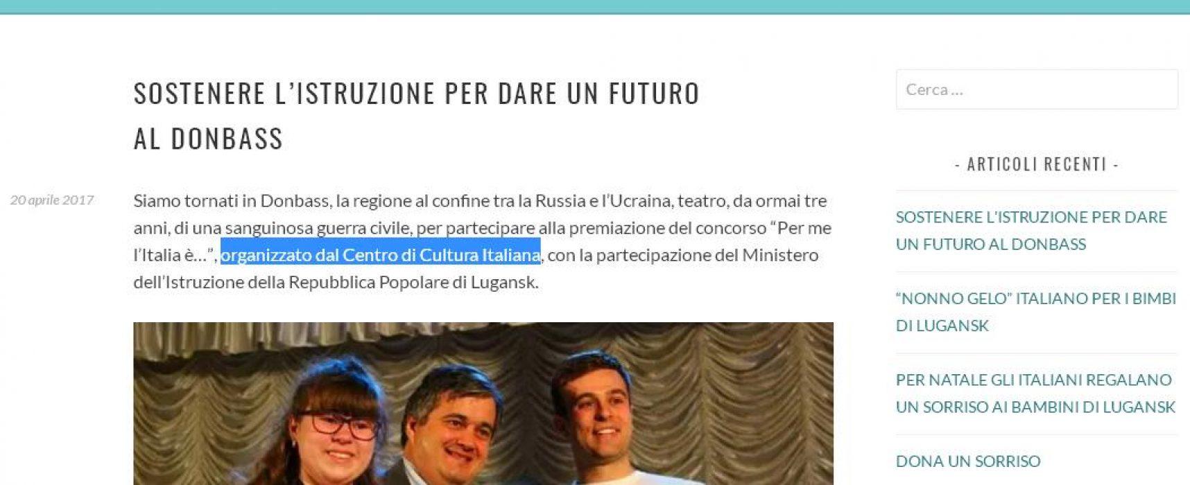 Il Centro di Cultura Italiana nega di aver organizzato a Lugansk