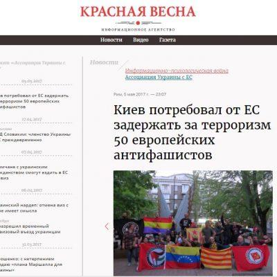 Fejk: Ukraina domaga się ekstradycji 50. obywateli europejskich