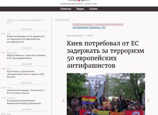 Fake: Kyiv Demands Extradition of EU MP