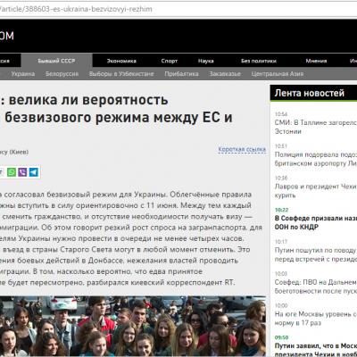 Fake: EU kann Visafreiheit für Ukraine wegen Donbas-Krieg beenden
