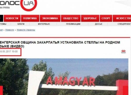 Fake: Le SBU a commencé les représailles contre les Hongrois en Transcarpathie
