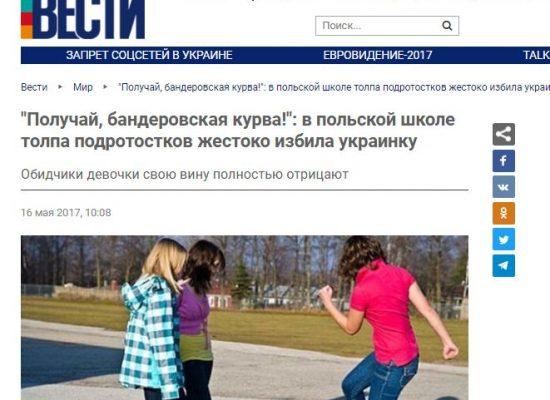 Fake: alunne polacche hanno picchiato ragazza ucraina